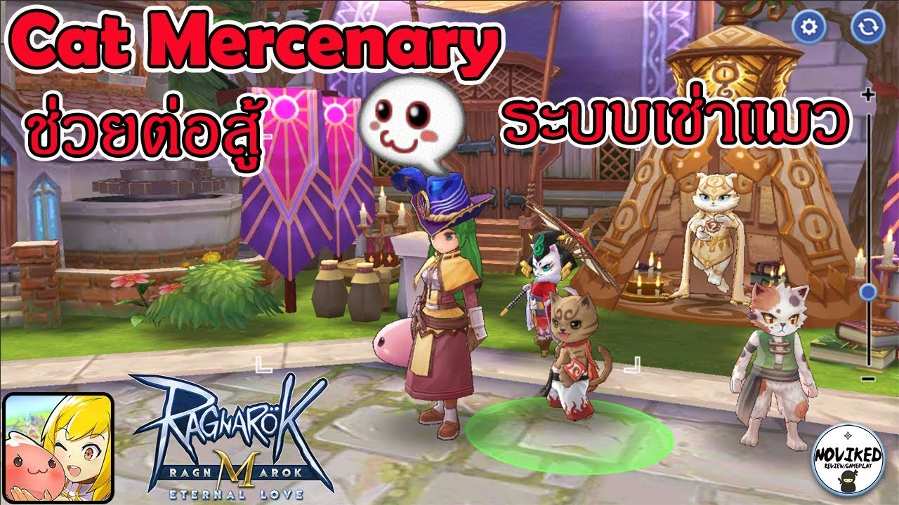 ragnarok m eternal love cat mercenary guide