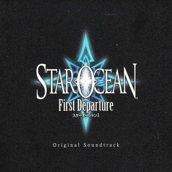 star ocean first departure music guide