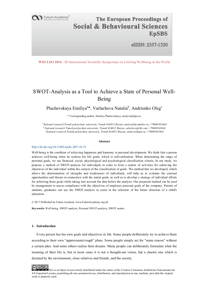 swot analysis pdf for students