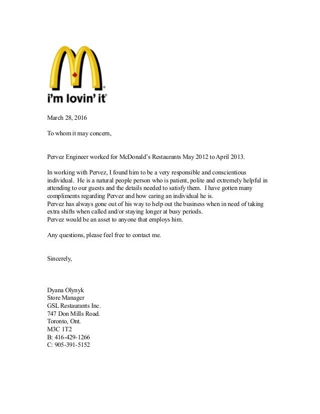 sample of application letter for mcdonalds