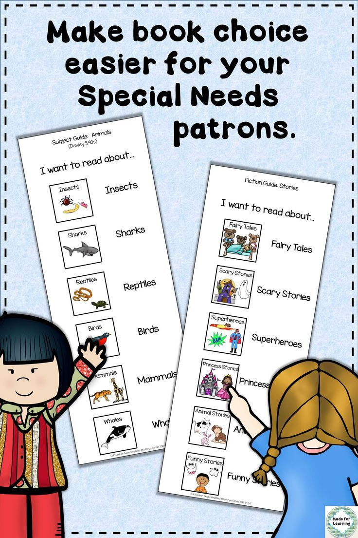 special science class curriculum for elementary grade1lesson guide