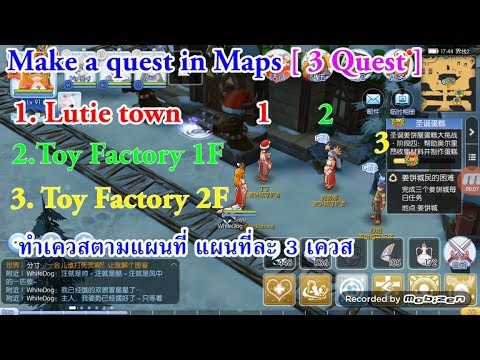 ragnarok mobile all quest guide