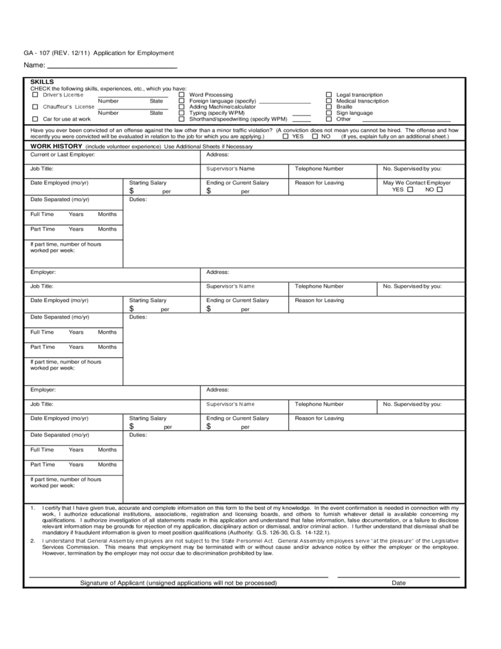 tesda nc ii application form